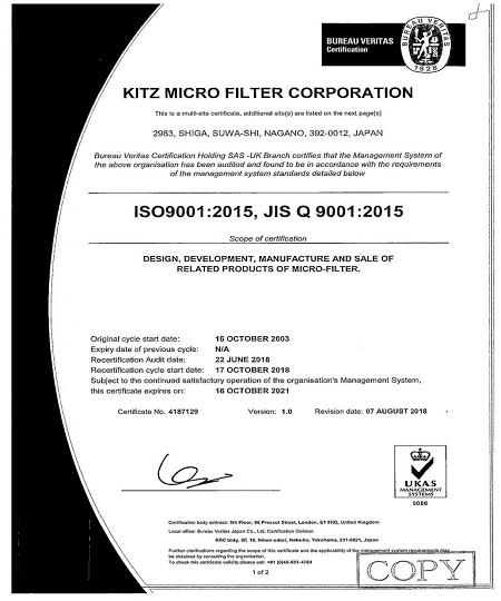 Thiết bị lọc nước gia đình Kitz đạt tiêu chuẩn ISO9001