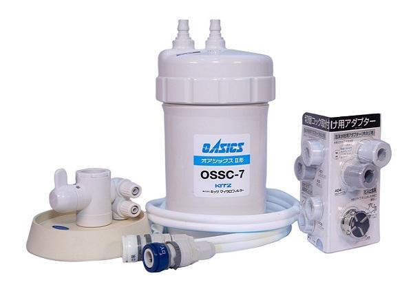 Thiết bị lọc nước uống trực tiếp OSS-T7